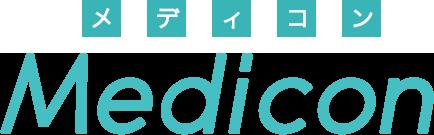 メディコン(Medicon) 医療用防護服 太陽工業特設サイト